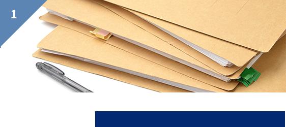1 書類の送付